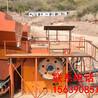 年產100萬立方花崗巖砂石生產線全套設備