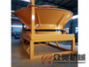 ZM3000型大型树根粉碎机出厂价格180000元厂家直销