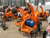 河南郑州500型树枝粉碎机现货批发(图)