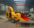 ZZ6130型移动式柴油树枝粉碎机现货23000元低价处理