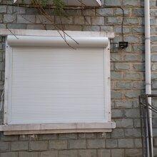 北京遮阳电动卷帘窗防盗欧式自动卷帘门冲孔隔音卷帘窗户图片