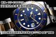 武漢高價回收瑞寶手表-回收手表幾折