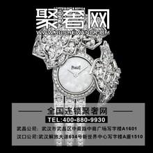 武汉大学附近回收行购买二手瑞宝表质量有保证吗图片