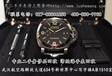 汉口西北湖二手礼品回收店求购名牌手表等奢侈品