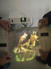 全息投影膜图片