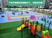 塑胶跑道,人造草坪,pvc运动地板,悬浮拼装地板
