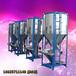 丹东合成树脂混合搅拌电动型环保节能厂家批发价