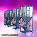 辽源TPE烯烃类热塑弹性体自动上料塑胶粒搅拌机厂家