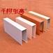 云南玉溪装修吊顶铝材厂家最便宜木纹铝方通,U型铝方通弧形铝方通