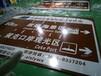 西安标志牌制作西安标志牌生产厂家西安景区标志牌加工厂
