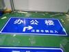 西安旅游景区标志牌制作兰州景区道路标志牌生产厂家
