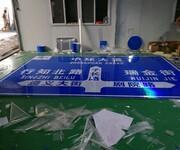 银川标志牌制作银川道路安全标志牌制作标志杆加工厂图片