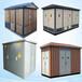 供青海海西配电变压器和海东箱式变电站厂家