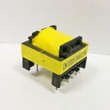 EFD20高频变压器工厂定制电源变压器立式卧式变压器图片