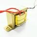 供应包壳式EI48低频变压器12W电源变压器电子变压器可定制