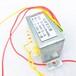 EI48-10VA電源變壓器廠家