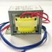 EI57-20VA工頻電源變壓器廠家