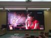 led显示屏,p3高清全彩大屏,小间距深圳厂家,室内全彩led显示屏,户外全彩led显示屏,余杭