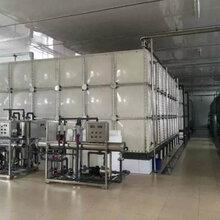 不锈钢水箱玻璃钢水箱屋顶水箱镀锌水箱厂家首选唐山科力图片