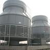 玻璃鋼冷卻塔