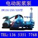 北京华光牌小型泥浆泵泥浆泵哪里卖