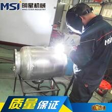 等离子焊接无坡口单面焊双面成形无焊接缺陷