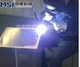 专注铝焊接铝焊接结构件焊缝美观鱼鳞纹漂亮