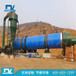大型煤泥烘干机设备价格不同的原因鼎力煤泥干燥机厂家
