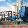 中药渣处理专业设备药渣烘干机药渣加工制作燃料