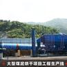 山西大型煤泥烘干机价格煤泥烘干99热最新地址获取生产厂家
