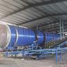 年产35万吨煤泥烘干机,煤泥烘干工艺-郑州鼎力