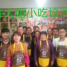 济宁哪里有牛肉汤培训吗