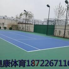 塘沽丙烯酸网球场铺设-{塘沽体育欢迎您}塘沽塑胶网球场铺设