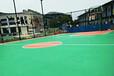 河南焦作塑膠籃球場安裝硅PU籃球場施工劃線籃球場鋪設
