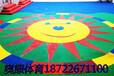 天津西青區幼兒園塑膠地坪施工兒童塑膠場地鋪設幼兒園塑膠地面廠家EPDM塑膠地面施工