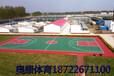 河北承德丙烯酸籃球場鋪設安裝翻新籃球場施工單位廠家直銷