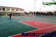 河南安陽室外硅PU籃球場建設施工塑膠籃球場鋪設硅PU籃球場施工劃線