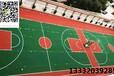 山西長治塑膠籃球場施工丙烯酸籃球場鋪設塑膠場地地面翻新丙烯酸籃球場原料廠家