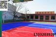 天津河西區籃球場地面施工鋪設塑膠籃球場建設室外籃球場拼裝地面翻新懸浮拼裝地板鋪設