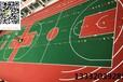 河北衡水室外塑膠籃球場鋪設籃球場地面地坪翻新丙烯酸籃球場施工丙烯酸原料廠家直銷