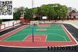 天津津南區丙烯酸籃球場施工塑膠籃球場建設丙烯酸籃球場鋪設室外塑膠地面地坪劃線