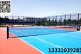 天津彈性丙烯酸網球場鋪設翻新施工地面專業施工團隊網球場建設多少錢