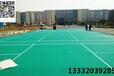 河北加厚丙烯酸塑胶地面翻新羽毛球场施工建设量大则优