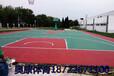 天津北辰區彈性丙烯酸籃球場建設劃線施工////紅綠搭配最贊