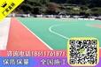 天津西青丙烯酸篮球场施工篮球场划线施工篮球场场地施工修建篮球场多少钱
