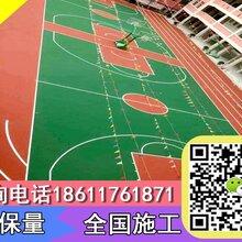 天津大港塑胶篮球场建设室外篮球场地面材料硅pu篮球场丙烯酸篮球场