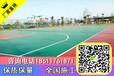 天津津南篮球场材料篮球场工程篮球场厂家篮球场专业施工