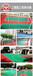 天津寶坻區網球場圍欄網網球場地施工球場地膠施工網球場施工廠家