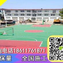 塑胶篮球场造价室内蓝球场地篮球场设计体育设施工程公司河北廊坊