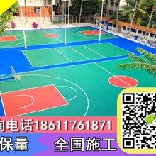 室外塑胶篮球场施工篮球场围栏安装塑胶篮球场造价篮球场塑胶施工河北承德
